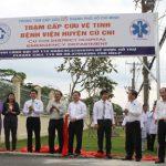 TP.HCM: 'Phủ sóng' cấp cứu 115 đến huyện Củ Chi